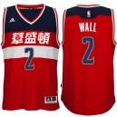 John Wall Washington Wizards &2 2016 Chinese New Year Red Jersey