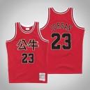 Mitchell & Ness der Männer Michael Jordan Bulls ^ 23 Red Swingman Jersey