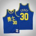 Herren Mitchell & Ness Stephen Curry Warriors ^ 30 Chinesisches Neujahrsfest des Königlichen Swingman
