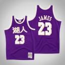 Mitchell & Ness LeBron James Lakers der Männer ^ 23 Purple Swingman Jersey